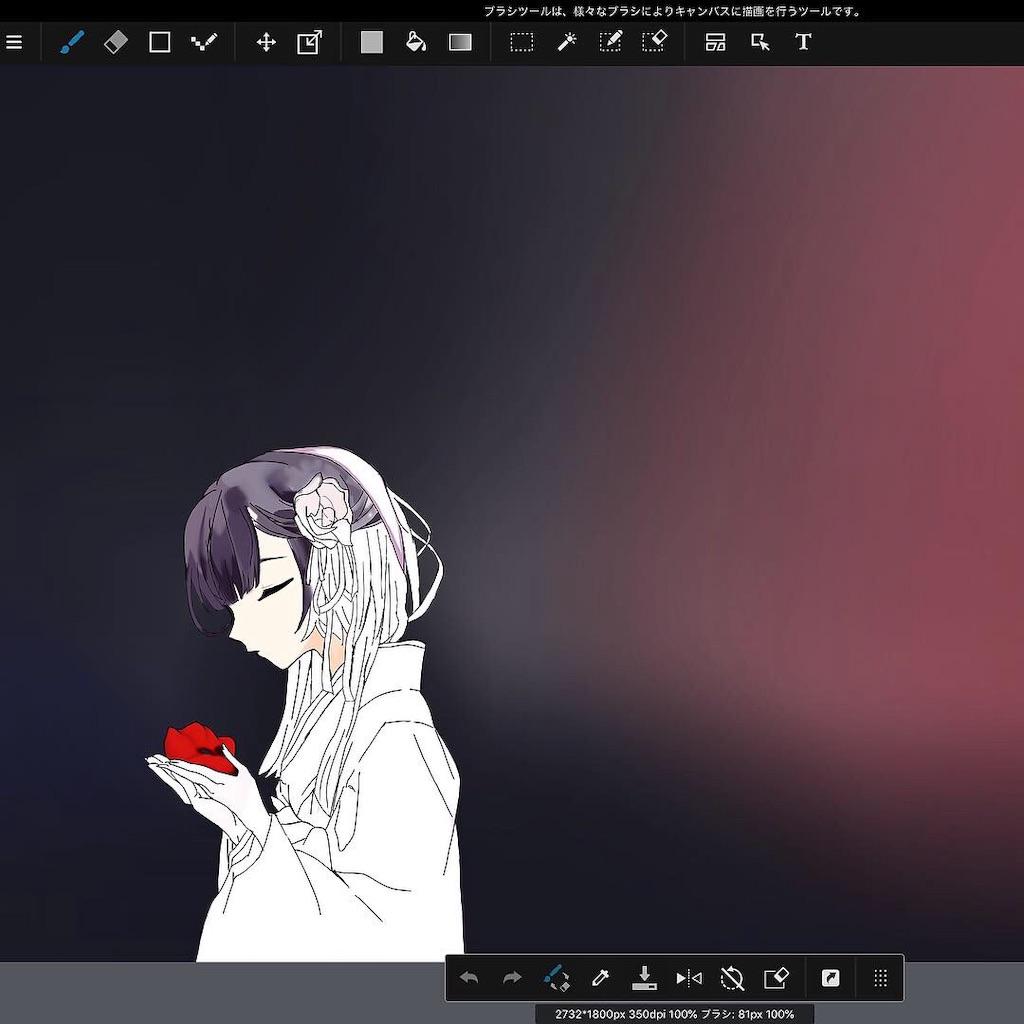 f:id:undy-yuu:20190505233645j:image