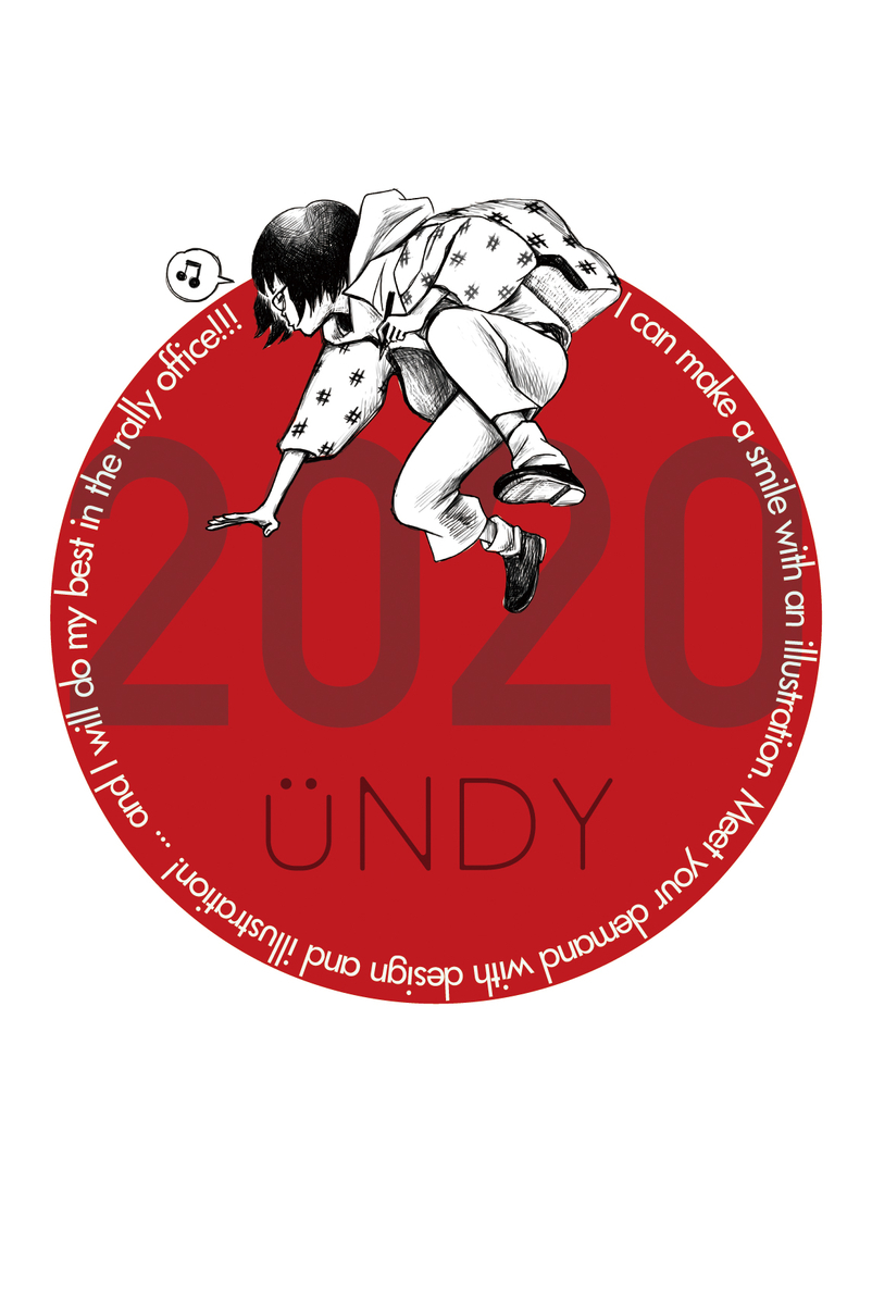f:id:undy-yuu:20200103003353j:plain