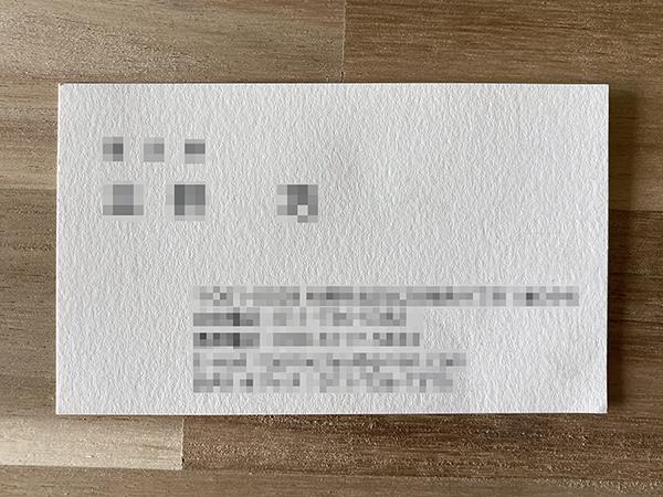 f:id:undy-yuu:20200815084259j:plain