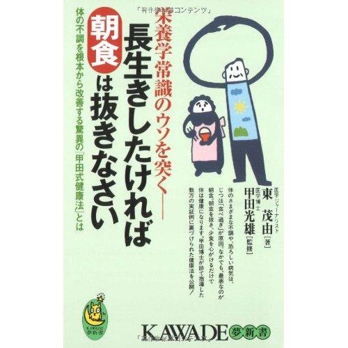f:id:uneki2012:20121029075701j:image:w200