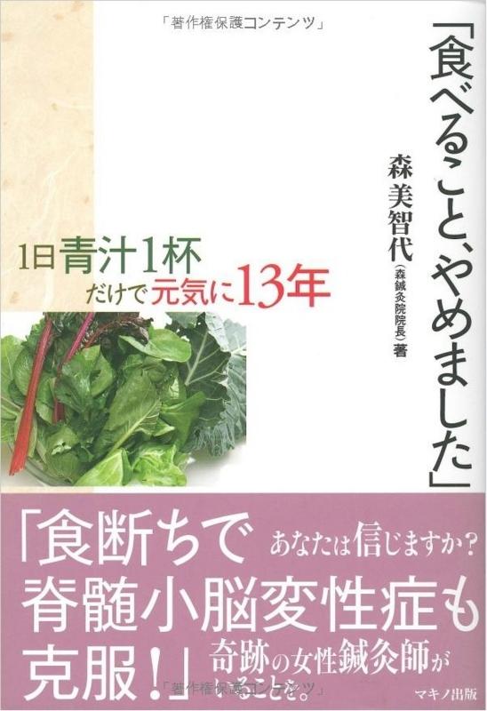 f:id:uneki2012:20121128152621j:image:w200
