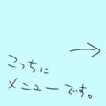 20130508001255