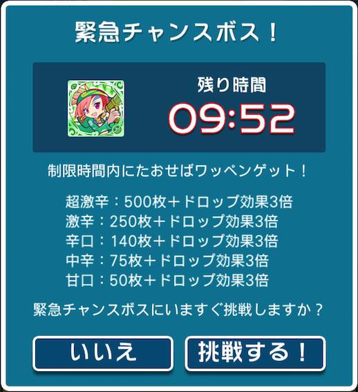 f:id:uni-kura:20200822003600p:plain