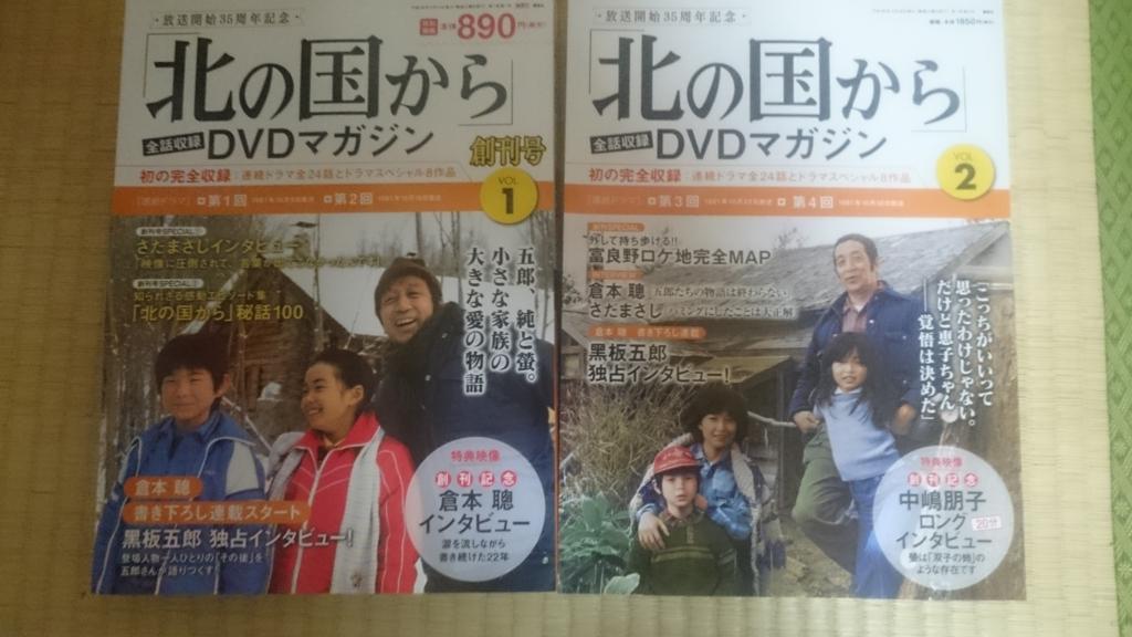 f:id:uni-namako:20170321112913j:plain