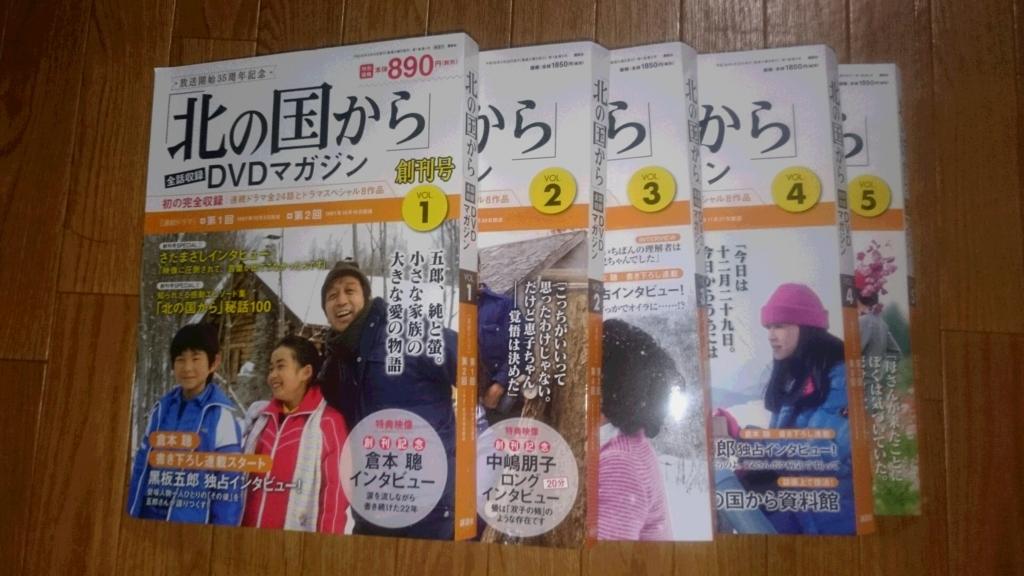 f:id:uni-namako:20170426054914j:plain
