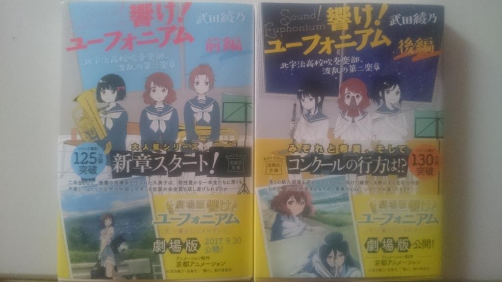 f:id:uni-namako:20171011104104j:plain