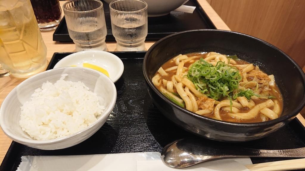f:id:uni-namako:20180816112140j:plain
