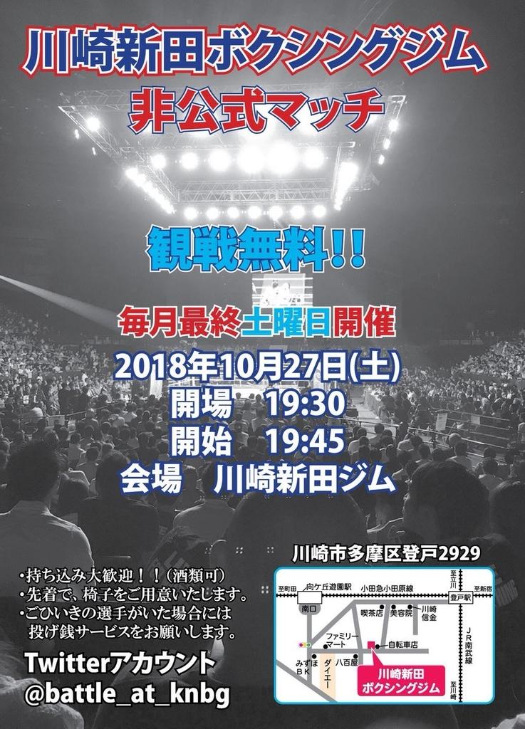 f:id:uni-namako:20181020174030j:plain