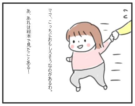 f:id:uni1237:20160403132224j:plain