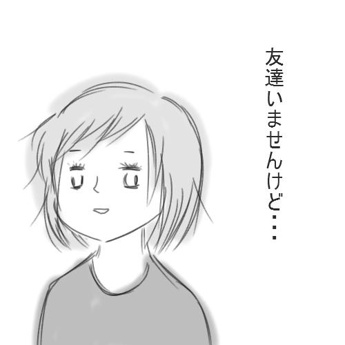 f:id:uni1237:20160406215819j:plain