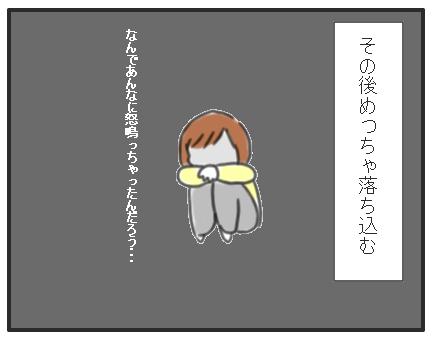f:id:uni1237:20160412214153j:plain