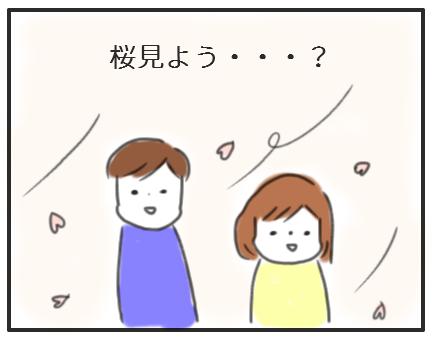 f:id:uni1237:20160416214542j:plain