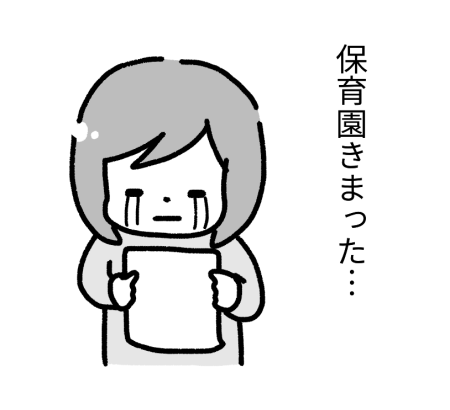 f:id:uni1237:20170317144116p:plain