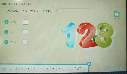 f:id:uni1237:20180612134755j:plain
