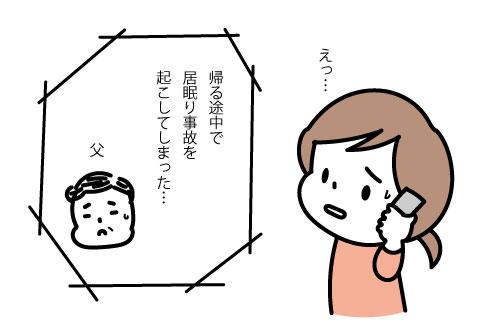 f:id:uni1237:20180921091451j:plain