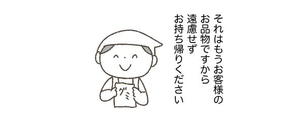 f:id:uni1237:20200702160438j:plain