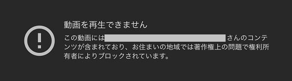 f:id:uni1237:20200929110206p:plain