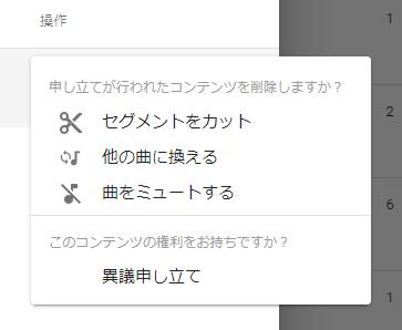 f:id:uni1237:20200929110639p:plain