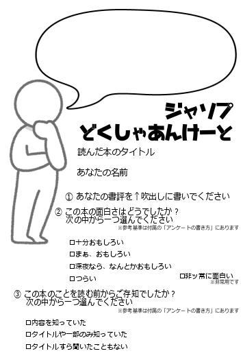 f:id:uni8inu:20161112142232p:plain