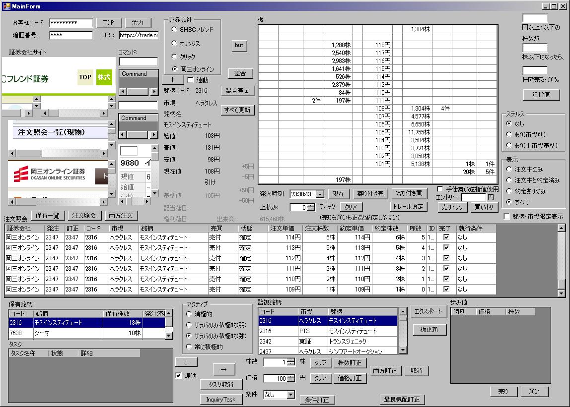 f:id:unibon:20080707235647p:image