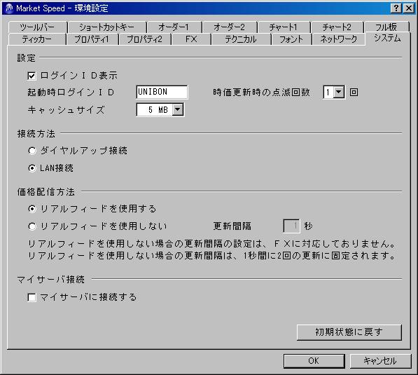 f:id:unibon:20101118194808p:image