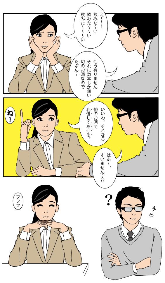 f:id:unichan7:20120617220447j:plain