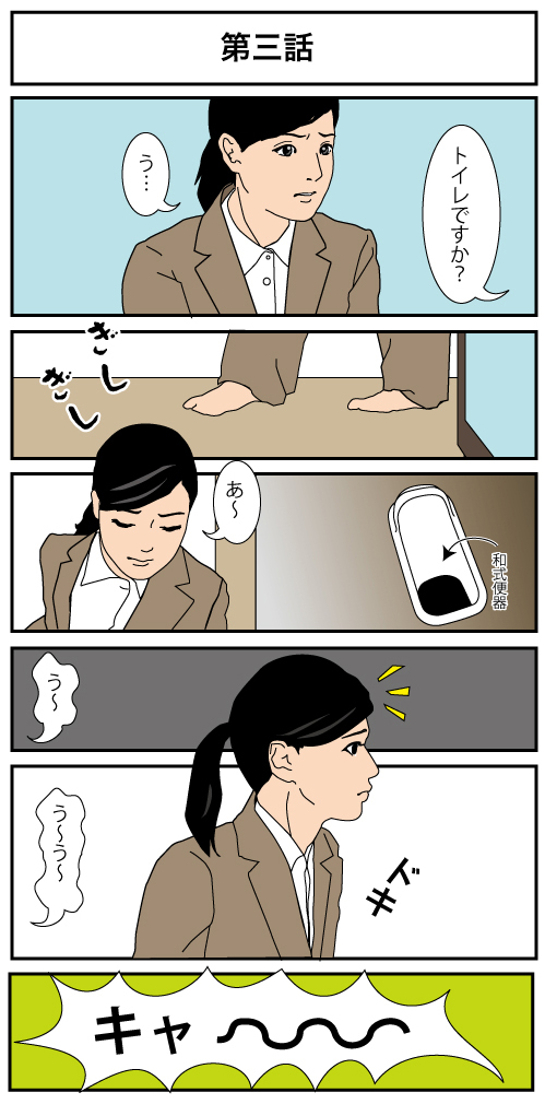 f:id:unichan7:20120819111349j:plain