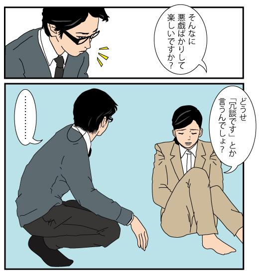 f:id:unichan7:20120819111548j:plain