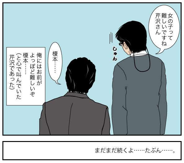 f:id:unichan7:20120819111634j:plain