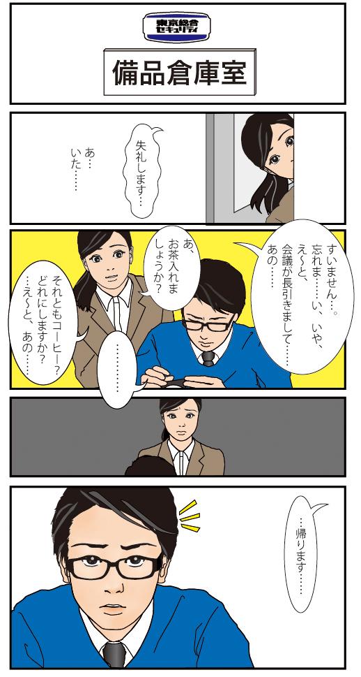 f:id:unichan7:20120923214256j:plain