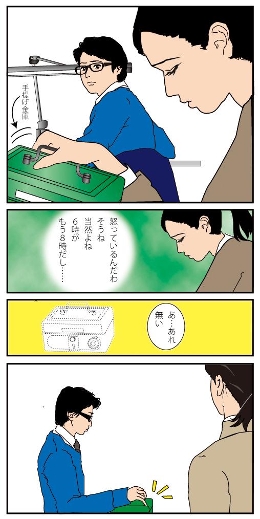 f:id:unichan7:20120923222457j:plain