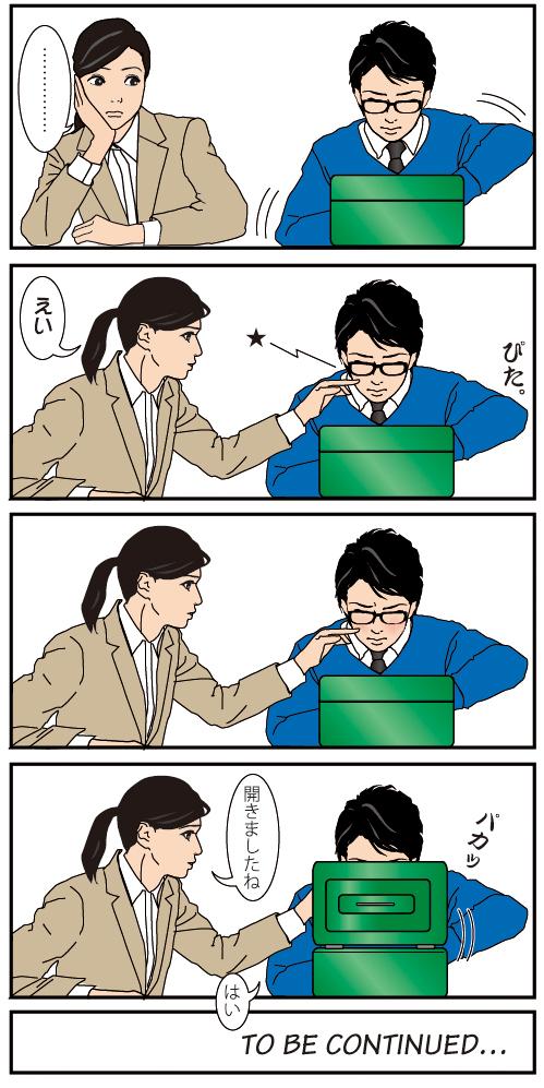 f:id:unichan7:20120923222514j:plain