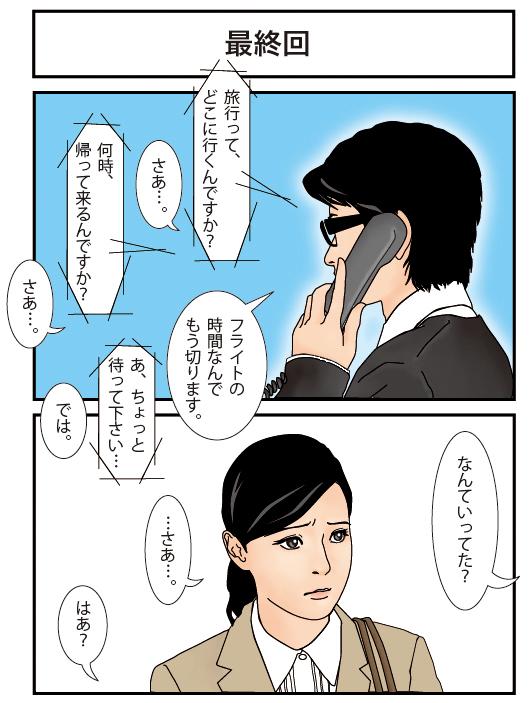 f:id:unichan7:20121112200531j:plain