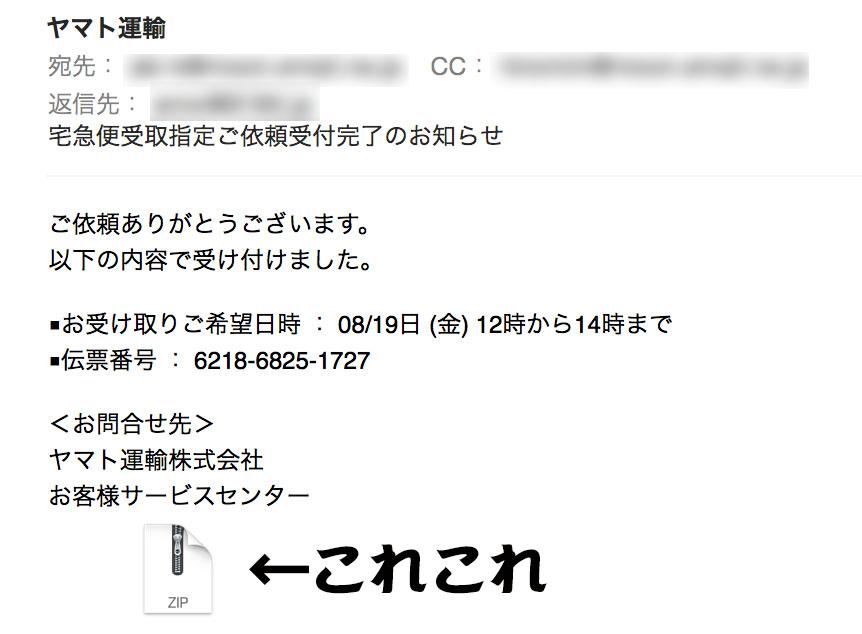 f:id:unichan7:20160823004115j:plain