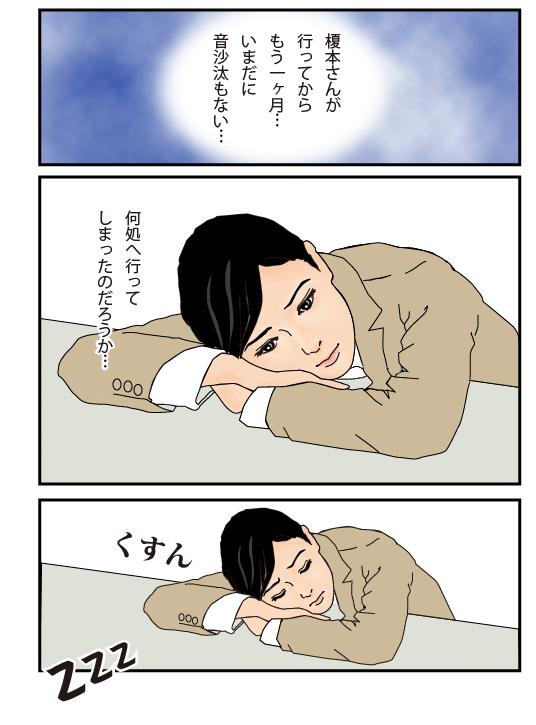 f:id:unichan7:20180422124116j:plain
