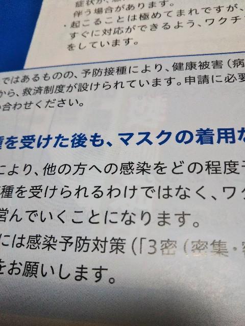 f:id:unicon-obako:20210411141220j:image
