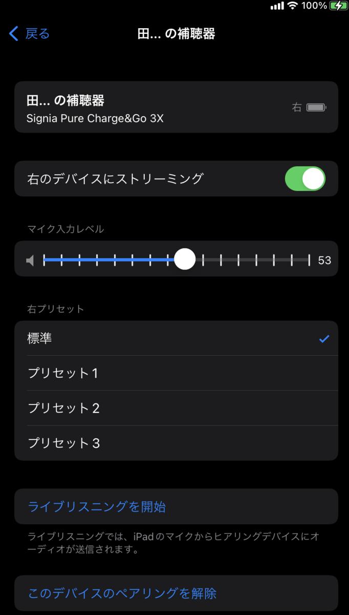 f:id:unifa_tech:20211010183419p:plain