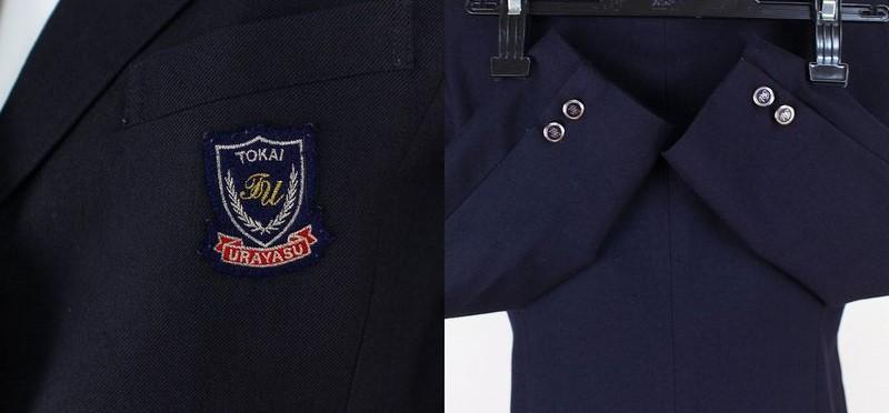 f:id:uniform-cat:20190307144208j:plain