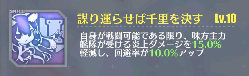 f:id:uniheraction1618:20190820233705p:plain
