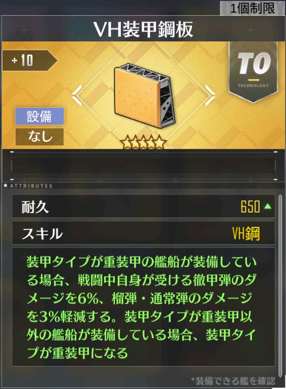 f:id:uniheraction1618:20191003012655p:plain