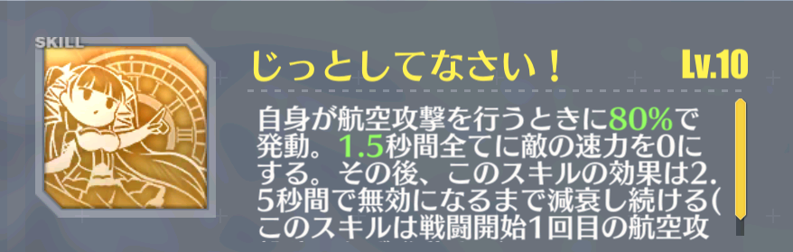 f:id:uniheraction1618:20191006170347p:plain