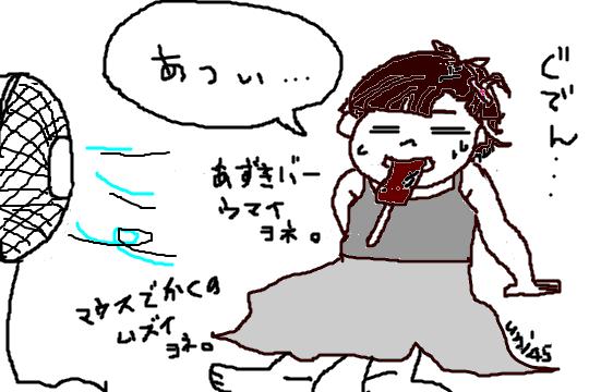 f:id:unikurashi:20160703153455p:plain