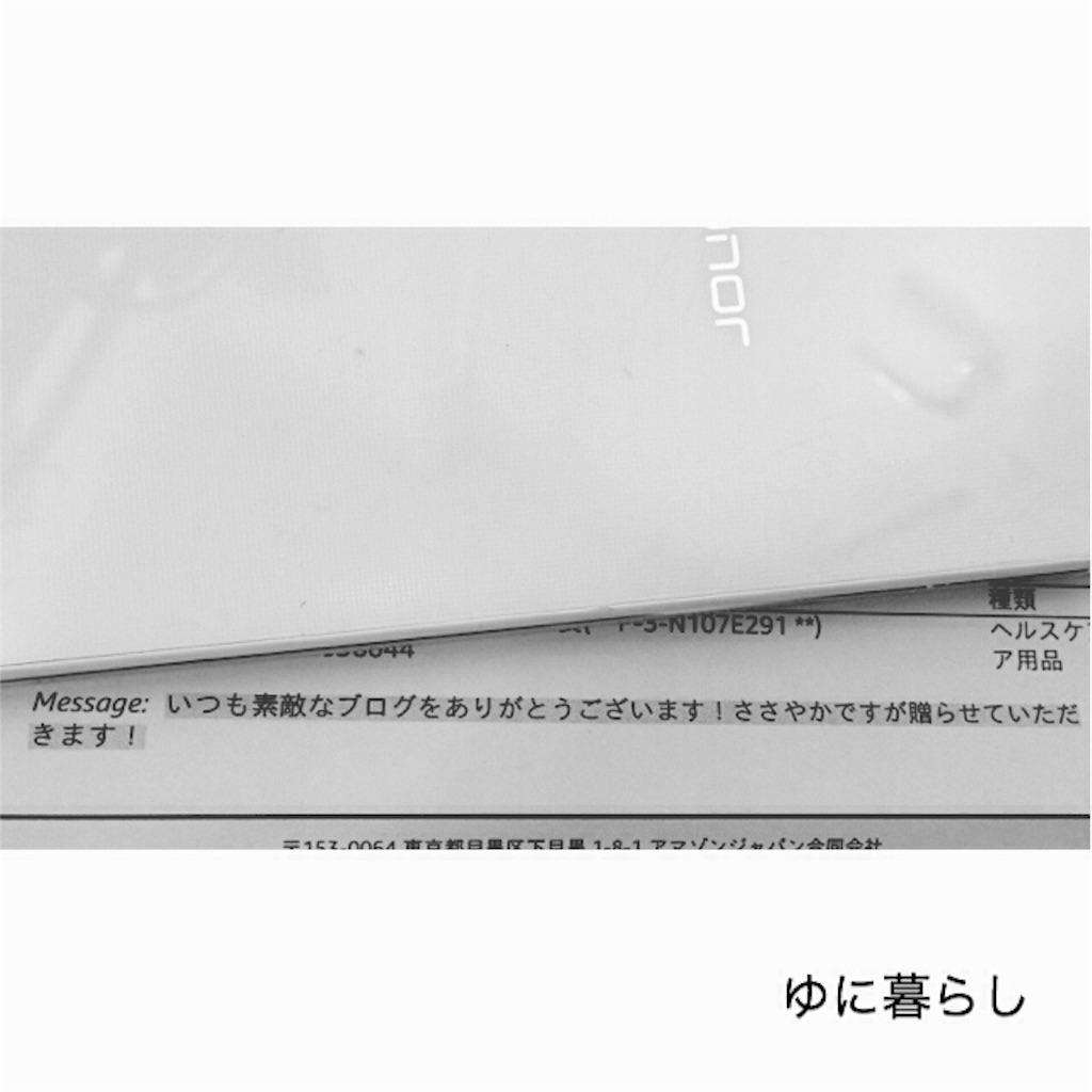 f:id:unikurashi:20160812233649j:image