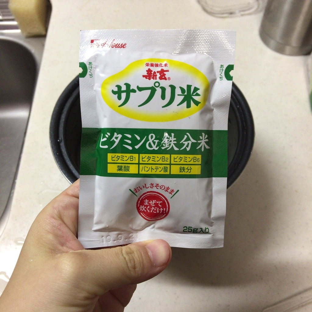 サプリ米の内袋