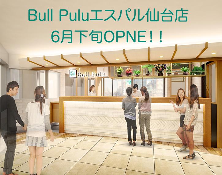 BullPuluエスパル仙台店OPEN!