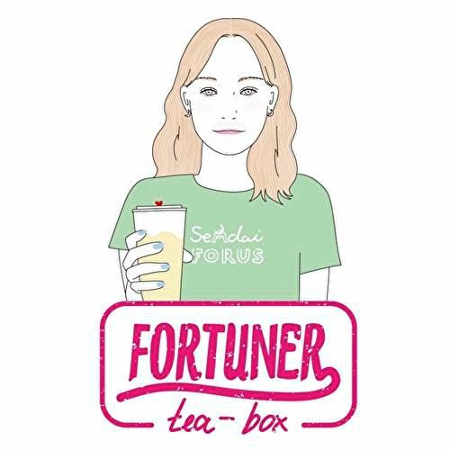 fortuner tea-box