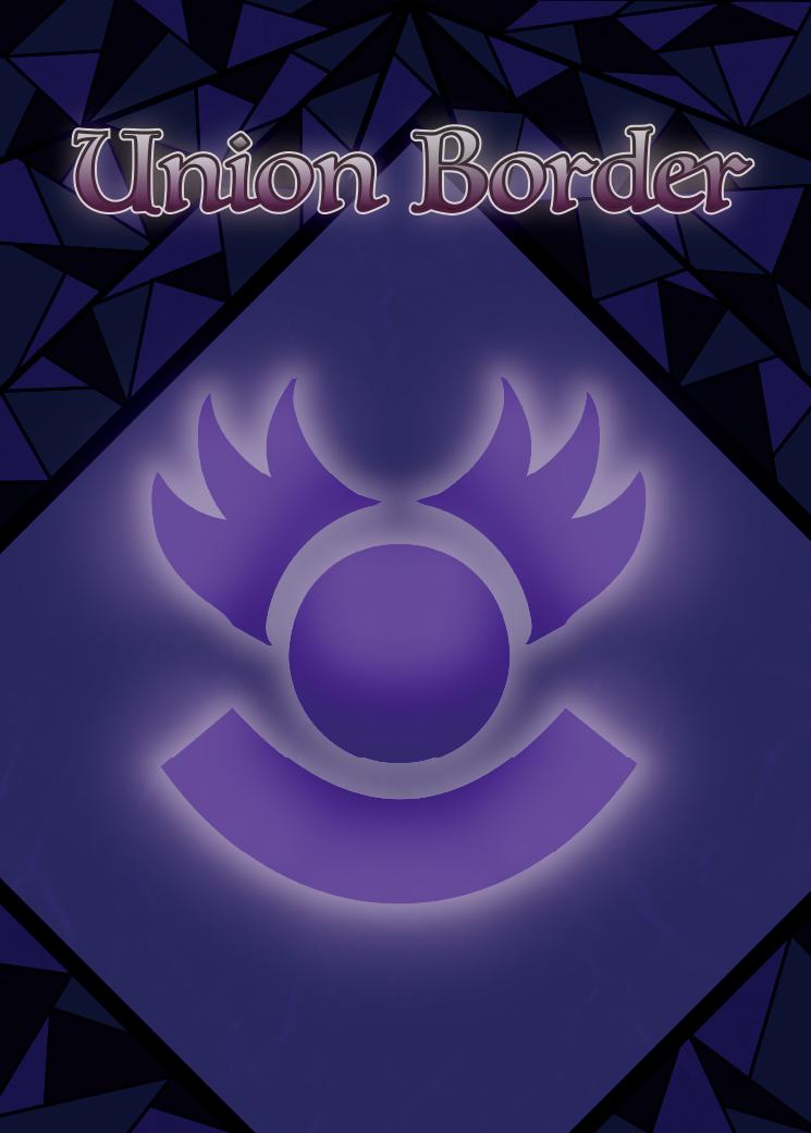 f:id:unionborder:20210102152307p:plain