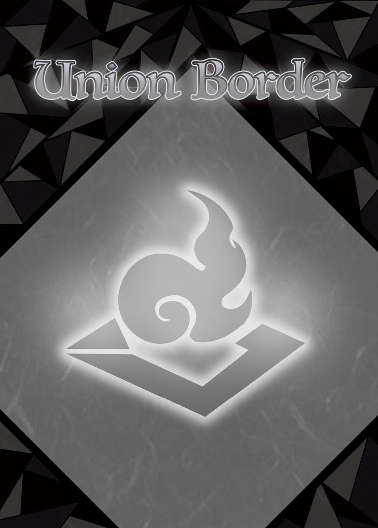 f:id:unionborder:20210102152320p:plain