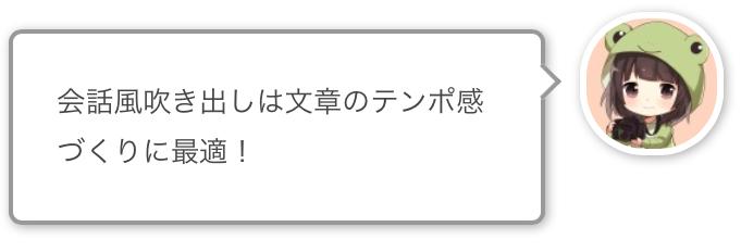 f:id:unism:20180406211313p:plain:w300