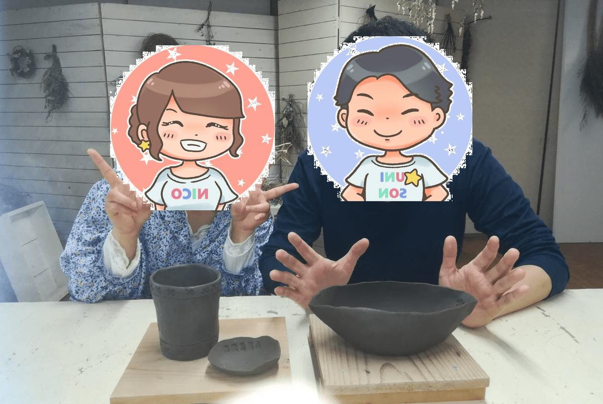 五桂池ふるさと村での陶芸体験